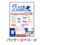 商品パッケージイメージ