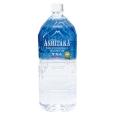 ASHITAKA天然水・2Lペット・6本入