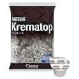 クレマトップ・ポーション業務用4.3ml・50個入