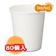 TANOSEE・白紙コップ・205ml・80個入