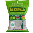 日立・こまめちゃん用・抗菌3層パックフィルター(5枚)
