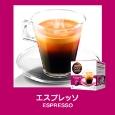エスプレッソ(16杯分)