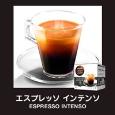エスプレッソインテンソ(16杯分)